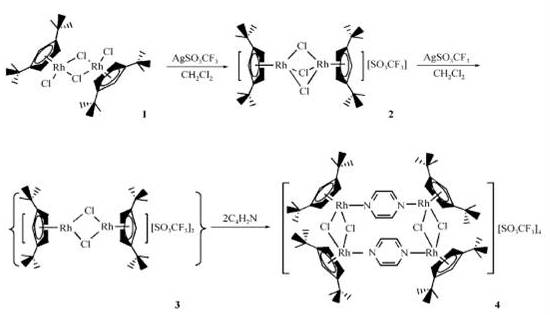 铹原子结构示意图